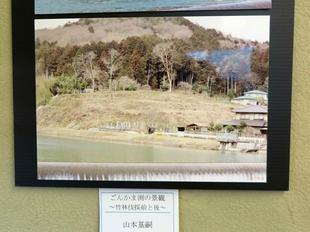 hirafuku21.jpg