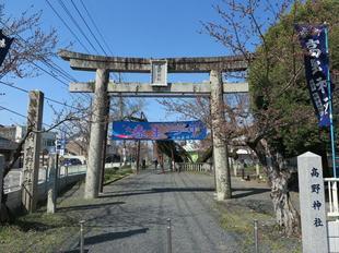 takano-jin1.jpg