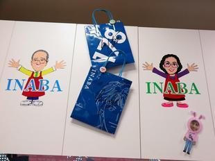 INABA2017-5-6-3.jpg