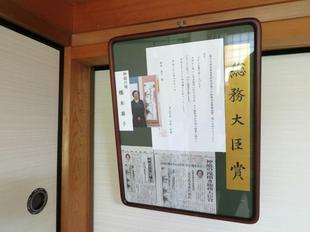 hashimotoe1.jpg