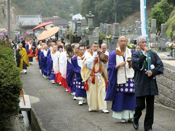 清瀧寺本尊御開帳並びに開創1200年記念法開会