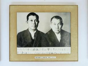 katayamasen24.jpg