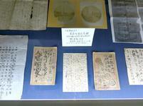katayamasen30.jpg