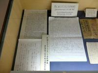katayamasen34.jpg