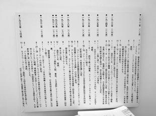 katayamasen38.jpg