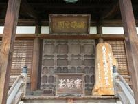 kokubunji2017-6-19.jpg