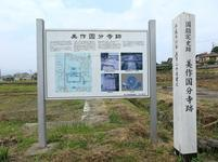 kokubunji2017-6-2.jpg