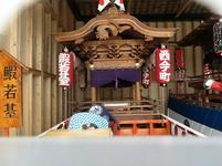 nishi_danjiri.jpg