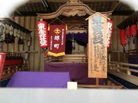 sakaimachi_danjiri.jpg