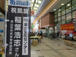 元魚町i3.jpg
