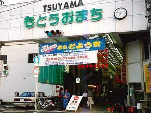 motouomachifurui1.jpg