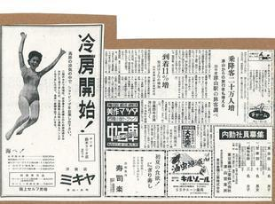motouomachifurui17.jpg