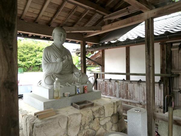 津山市総社の八十八ヶ寺霊場巡拝