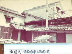 fukiyamachi.jpg