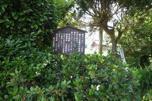 mokusei-2.jpg