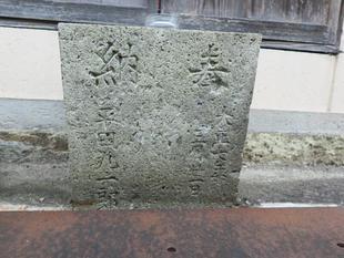 nagaoka-59-1.jpg