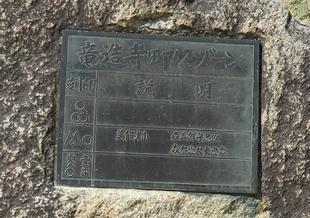 osaka-tsuyama.jpg