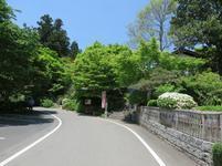 fumonji12.jpg