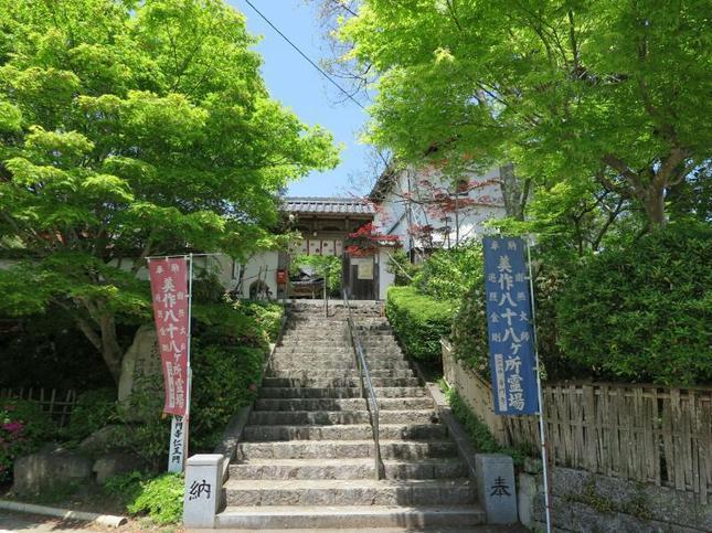 fumonji13.jpg