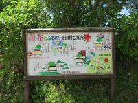 fumonji9.jpg