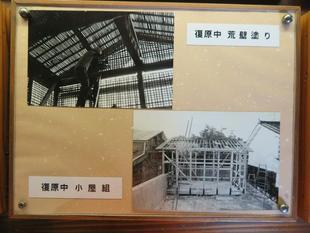 mitsukuri12.jpg
