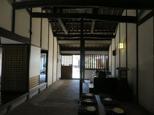 mitsukuri26.jpg