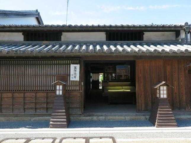 mitsukuri32.jpg