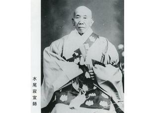 senchichi.jpg