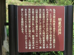 shinzenkouji8-12-20.jpg