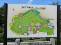 shinzenkouji8-12-24.jpg