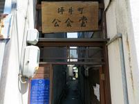 tsubaoi1.jpg