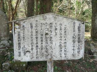 tsuka4.jpg