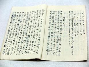 wadokei5.jpg