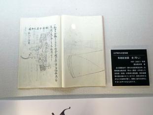 wadokei8.jpg