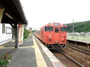yugeeki15.jpg