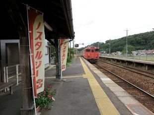 yugeeki16.jpg