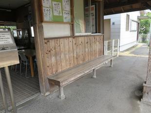 yugeeki17.jpg