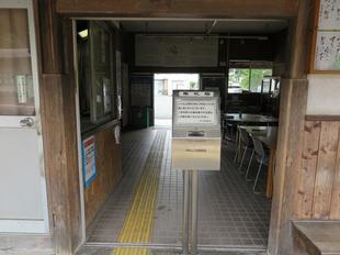 yugeeki18.jpg