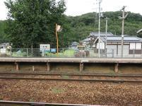 yugeeki21.jpg