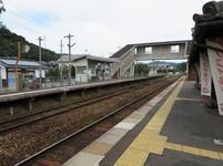 yugeeki26.jpg