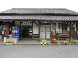 yugeeki34.jpg