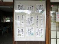 yugeeki6.jpg