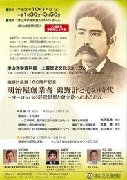 isonohakaru.jpg