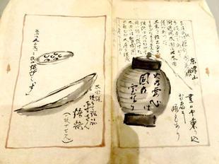 shiraishi17.jpg