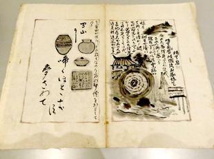 shiraishi20.jpg