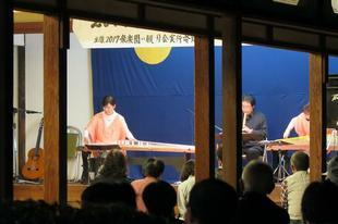 syuraku-kangetsu6.jpg