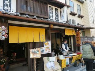 jyotou41.jpg