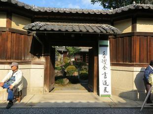 jyotou49.jpg