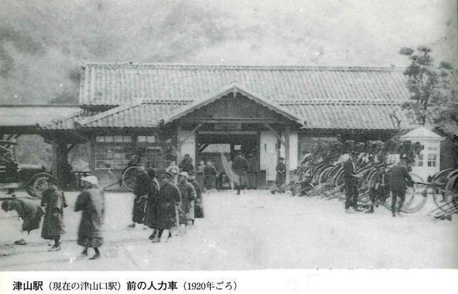 tsuyamanorekishi.jpg