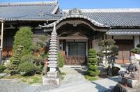 2017-12-15kougenji3.JPG